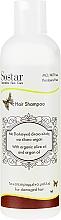 Парфюмерия и Козметика Възстановяващ шампоан с арганово масло - Sostar Shampoo Olive Oil And Argan Oil