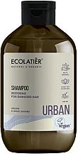 Парфюмерия и Козметика Възстановяващ шампоан за увредена коса с арган и бял жасмин - Ecolatier Urban Restoring Shampoo