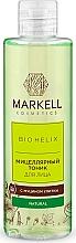 Парфюмерия и Козметика Тоник за лице с екстракт от охлюв - Markell Cosmetics Bio Helix