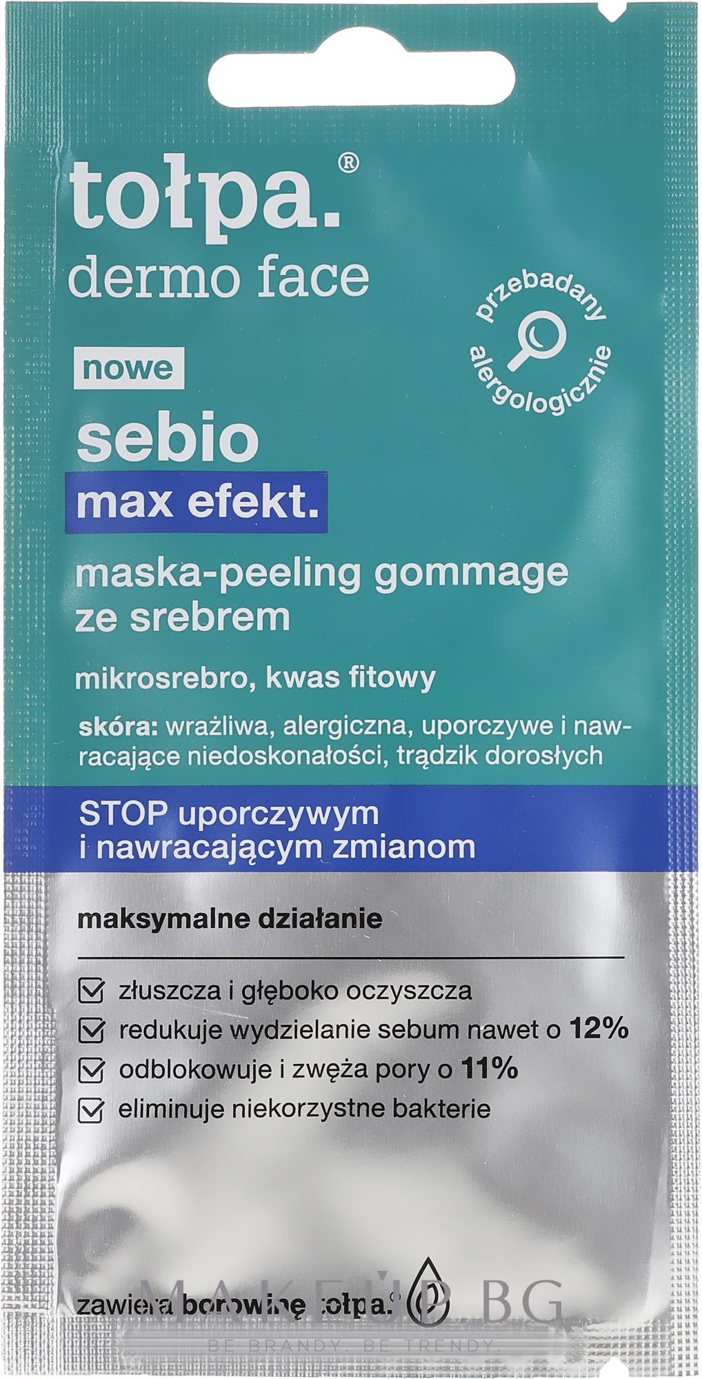 Пилинг маска за лице със сребърни микрочастици и фитинова киселина - Tolpa Sebio Max Effect Mask Peeling — снимка 8 ml