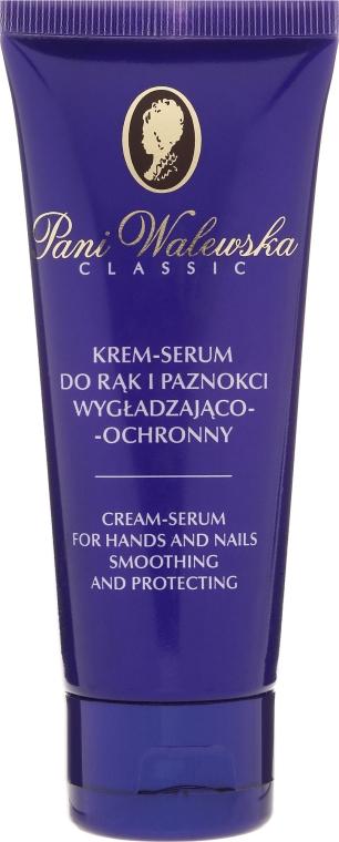 Защитен, изглаждащ крем-концентрат за ръце и нокти - Pani Walewska Classic Hand & Nail Cream-Serum