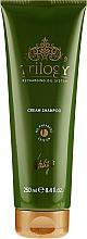 Парфюмерия и Козметика Подхранващ шампоан за коса - Vitality's Trilogy Cream Shampoo