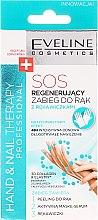 Парфюмерия и Козметика SOS грижа за ръце - Eveline Cosmetics Hand Nail Therapy Professional SOS