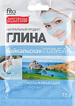 """Парфюмерия и Козметика Подмладяваща глина за лице """"Байкалска"""", светло синя - Fito Козметик"""