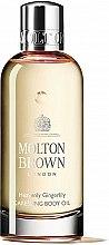Парфюмерия и Козметика Molton Brown Heavenly Gingerlily Caressing Body Oil - Масло за тяло
