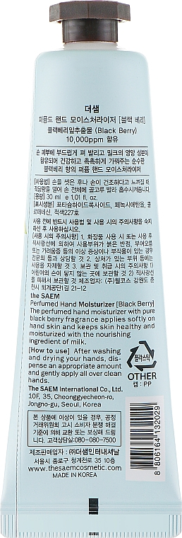 """Парфюмен крем за ръце """"Къпина"""" - The Saem Perfumed Black Berry Hand Moisturizer — снимка N2"""