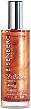 Парфюми, Парфюмерия, козметика Масло за лице и тяло - Jose Eisenberg Sublime Tan Face & Body Oil SPF 6