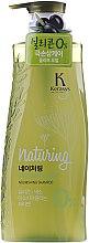 Парфюмерия и Козметика Подхранващ шампоан за накъсана и увредена коса - KeraSys Naturing Nourishing Shampoo
