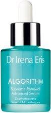 Парфюми, Парфюмерия, козметика Интензивно възстановяващ серум за лице - Dr Irena Eris Algorithm Supreme renewal Advanced Serum