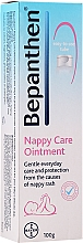 Парфюмерия и Козметика Защитен крем за деца и майки - Bepanthen Baby Protective Salve