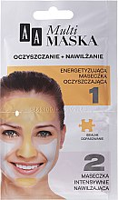 """Парфюми, Парфюмерия, козметика Маска за лице """"Почистване и подхранване"""" - AA Multimaska Cleansing and Moisturizing Mask"""