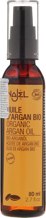Органично арганово масло - Najel