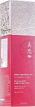 Парфюми, Парфюмерия, козметика Почистваща пяна за лице против стареене - Missha Cho Gong Jin Cleansing Foam