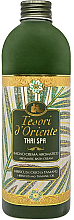 Парфюмерия и Козметика Масло за вана и душ - Tesori d`OrienteThai Spa Hibiscus And Tamanu Oil Aromatic Bath Cream