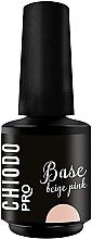 Парфюмерия и Козметика Основа за хибриден лак за нокти - Chiodo Pro Base