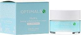 Парфюми, Парфюмерия, козметика Овлажняващ крем за околоочна зона за всеки тип кожа - Oriflame Optimals Hydra