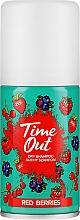 Парфюмерия и Козметика Сух шампоан за коса - Time Out Dry Shampoo Red Berries