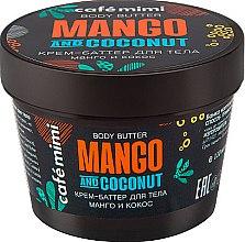 """Парфюми, Парфюмерия, козметика Крем-масло за тяло """"Манго и кокос"""" - Cafe Mimi Body Butter Mango And Coconut"""