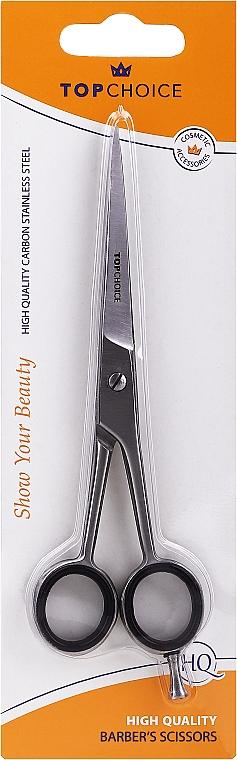 Професионална матова ножица 15.5/17 см, размер L, 20322 - Top Choice