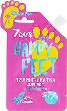 Парфюмерия и Козметика Пилинг гел за крака с грейпфрут - 7 Days Happy Feet