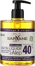 Парфюми, Парфюмерия, козметика Течен сапун - Saryane Savon Liquide DAlep