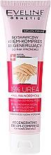 Парфюми, Парфюмерия, козметика Крем-компрес за ръце и нокти - Eveline Cosmetics Regenerating Cream-Compress