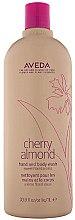 Парфюми, Парфюмерия, козметика Измиващ лосион за ръце и тяло - Aveda Cherry Almond Hand and Body Wash