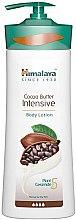 Парфюмерия и Козметика Хидратиращ лосион за тяло с какаово масло - Himalaya Herbals Cocoa Butter Intense