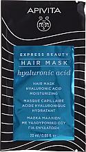 Парфюмерия и Козметика Хидратираща маска за коса с хуалуронова киселина - Apivita Moisturizing Hair Mask With Hyaluronic Acid