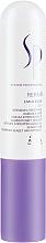 Парфюмерия и Козметика Интензивна възстановяваща емулсия - Wella S Repair Emulsion
