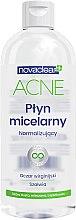 Парфюмерия и Козметика Novaclear Acne Micellar Water - Мицеларна вода