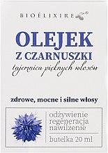 Парфюмерия и Козметика Масло за коса - Bioelixire Black Seed Oil