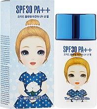 Парфюмерия и Козметика Гел за лице и тяло с UV защита - The Orchid Skin Orchid Flower Aqua Uv Sun Gel SPF 30