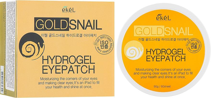 Хидрогелни пачове за очи със злато и секрет от охлюв - Ekel Ample Hydrogel Eyepatch