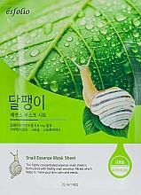 Парфюмерия и Козметика Памучна маска за лице с екстракт от охлюв - Esfolio Snail Essence Mask Sheet