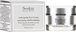 Парфюмерия и Козметика Антистареещ околоочен крем - Sostar Estelskin Anti Ageing Eye Cream