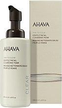 Парфюми, Парфюмерия, козметика Почистваща пяна за лице - Ahava Time to Clear Gentle Facial Cleansing Foam
