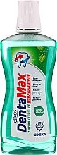 Парфюмерия и Козметика Антибактериална вода за уста - Elkos DentaMax