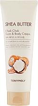 Парфюмерия и Козметика Подхранващ крем за лице и тяло - Tony Moly Shea Butter Chok Chok Face & Body Cream