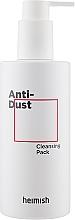 Парфюмерия и Козметика Почистващ гел за лице - Heimish Anti-Dust Cleansing Pack