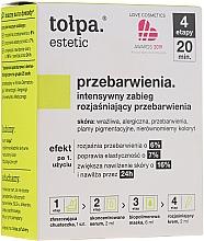 Парфюмерия и Козметика 4-степенна грижа за изсветляване на кожата - Tolpa Estetic 4 Step Intensive Treatment Care