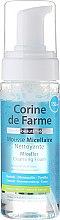 Парфюмерия и Козметика Почистваща мицеларна пяна - Corine de Farme Micellar Cleansing Foam