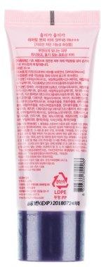 Изсветляващ и озаряващ BB крем за лице - Holika Holika Shimmering Petit BB Cream SPF45 — снимка N2