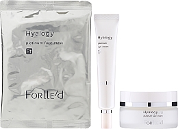 Парфюмерия и Козметика Комплект за лице - ForLLe'd Platinum (крем/50g + околоочен крем/9g + маска/2бр)