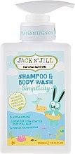 Парфюмерия и Козметика Детски душ гел и шампоан 2в1 - Jack N' Jill Simplicity Shampoo & Body Wash