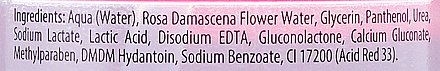 Сатенена розова вода - Bielenda Professional Face Program Satin Rose Water — снимка N3
