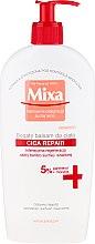 Парфюмерия и Козметика Балсам за тяло - Mixa Cica Repair Body Balm