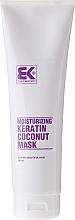 Парфюмерия и Козметика Маска с кератин за увредена коса - Brazil Keratin Coconut Mask