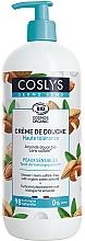 Парфюмерия и Козметика Душ крем с бадемово мляко - Coslys Dermosens Almond Milk Shower Cream