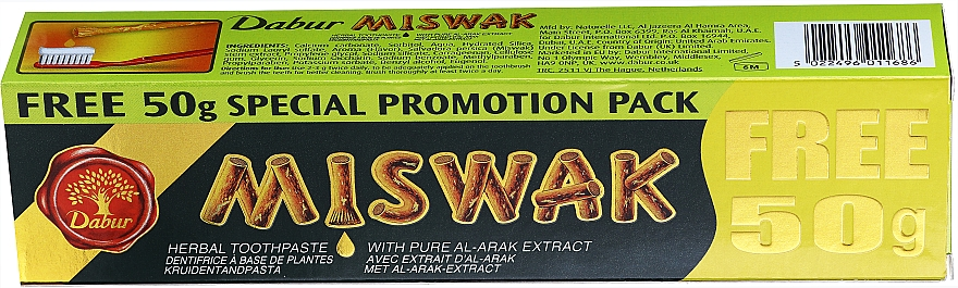 "Паста за зъби ""Билкова"" - Dabur Miswak"